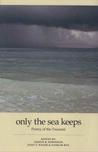only the sea keeps